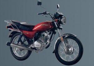 Motocicletas de trabajo Honda CGL125 TOOL