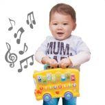 Autobús Musical Educativo